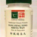 Cathay Herbal Fang Feng Tong Sheng Wan (Siler & Platycodon Combination)